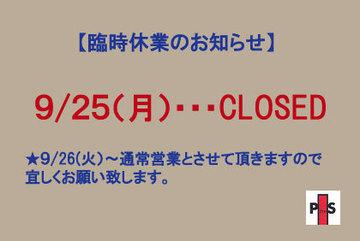 SELE DM.表 9月.jpg